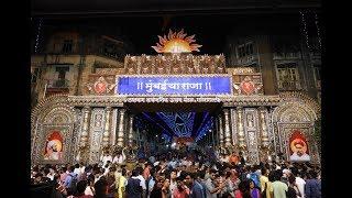 Mumbaicha Raja 2018 | Ganesh Gully | Harshad's Travel Vlogs