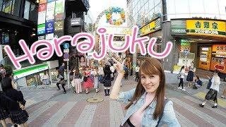 เที่ยวญี่ปุ่น EP.9 Harajuku ฮาราจูกุ 🎎 ย่านสุดฮิปของโตเกียวและ Takeshita street thumbnail