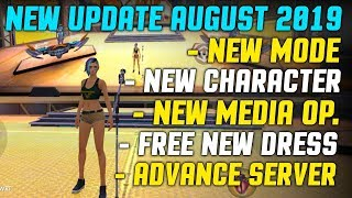 Free Fire New Update August 2019 Coming Soon - Garena Free Fire
