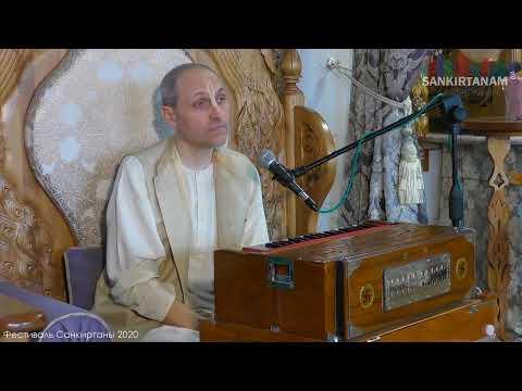 Гаура Кришна прабху - Книги основа - 2ой блок - 2020.01.15