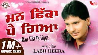 Labh Heera : Man Fika Pai Giya (Official Lyrical Song) | Vital Records | Latest New Song 2020