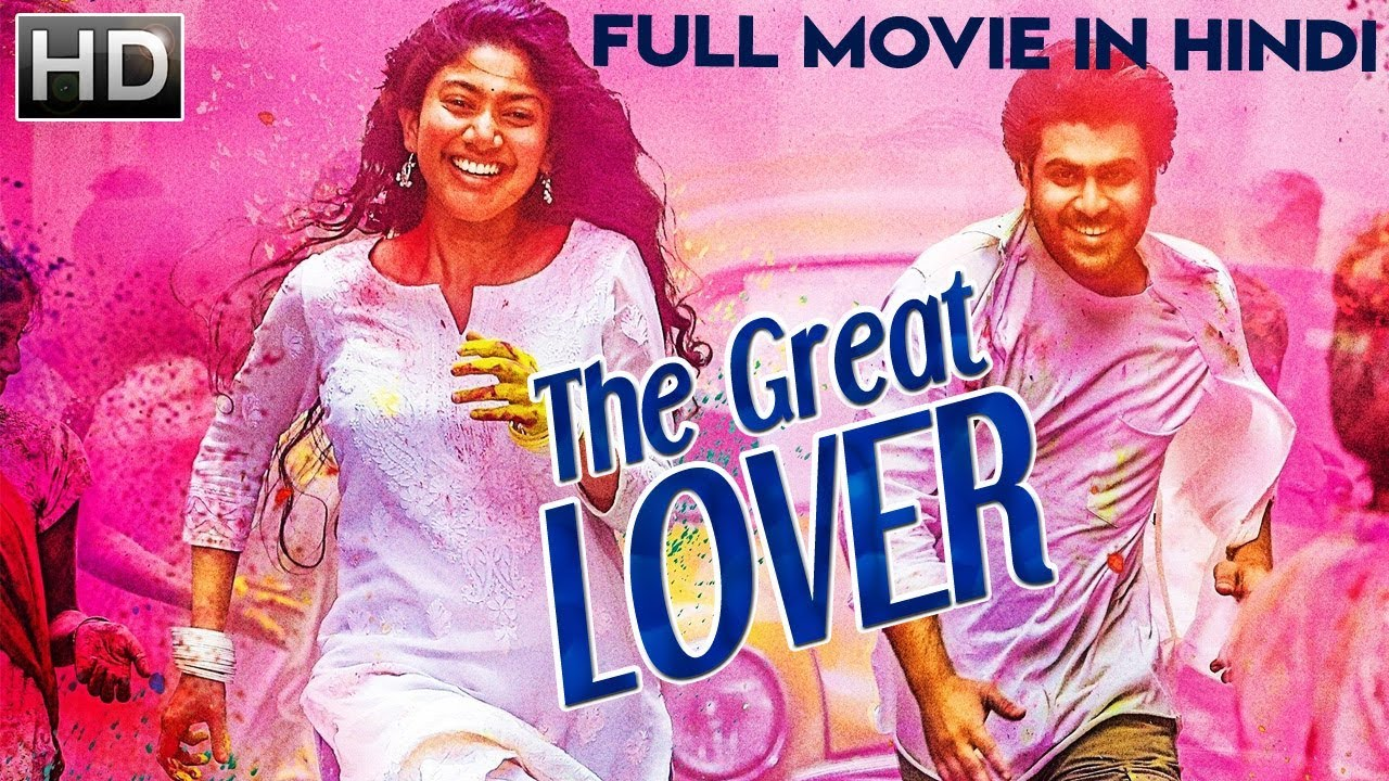 lovers movie songs 2019