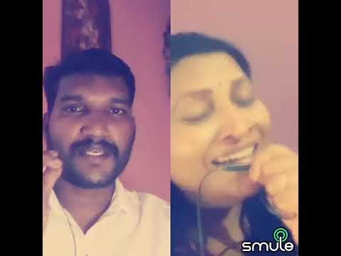 Thennale mani thennale song