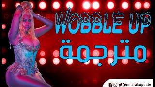 Chris Brown - Wobble Up ft  Nicki Minaj & G Eazy مترجمة باحتراف + الشرح