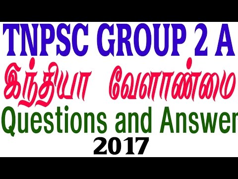 TNPSC Group 2a | Indian agriculture questions and answer |TNPSC| questions and answer in tamil 2017