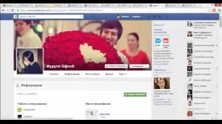 Как из социальной сети Facebook получать партнеров в свой бизнес!
