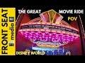 The Great Movie Ride POV 60fps Full Ride 2017 Hollywood Studios Walt Disney World