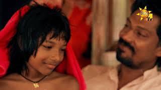 Wehi Pinne - Minash Hansil Vithanawasam [www.hirutv.lk]
