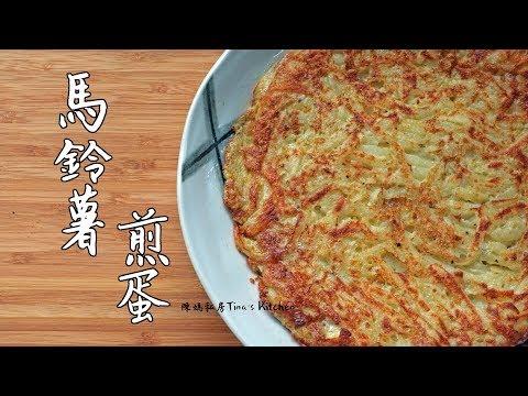 Potato omelette - #18