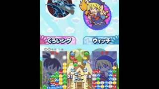 Puyo Puyo!! 20th Anniversary: Black Sig vs. Witch (Fever)