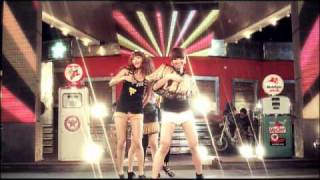 ???(SISTAR)- Push Push Music Video MP3