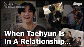 When Nam Taehyun Falls in Love [Personal Taste]• ENG SUB • dingo kdrama