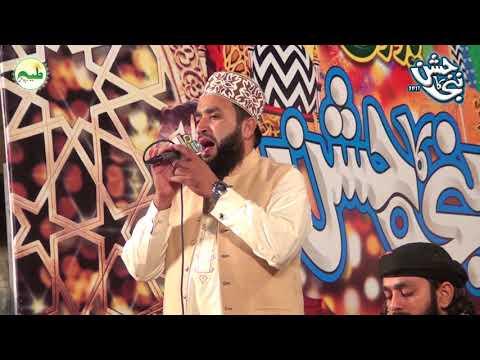 Naat 2017-18 kiya karo k yaad aati hay sohneri jaliya khalid Hussain khalid