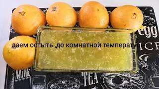 Десерт. Желе с натуральным апельсиновым соком.