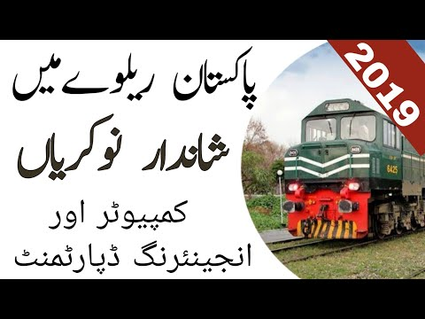 Pakistan Railway Jobs 2019 Apply Online Engineering And Information Technology Departments Pak Rail