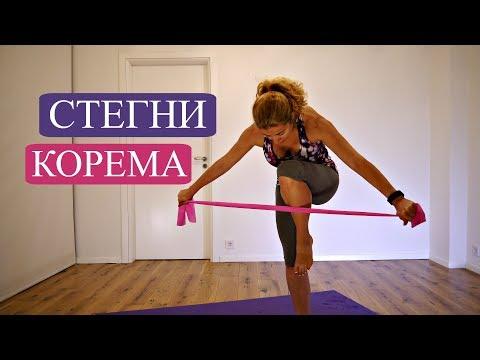 Тренировка 4 от програма за НАЧИНАЕЩИ: Упражнения за дупе, гръб, корем и кардиоот YouTube · Продължителност:  22 минути 32 секунди