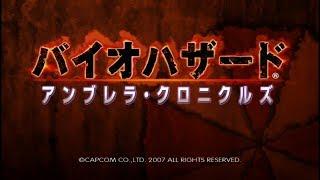 [TAS] Wii バイオハザード アンブレラ・クロニクルズ Resident Evil: The Umbrella Chronicles [Part.1]