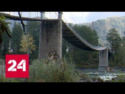 Предприниматель восстановил мост между Алтайским краем и республикой Алтай - Россия 24
