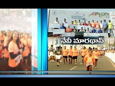 Navy Marathon Grandly Held at Beach Road of Vizag