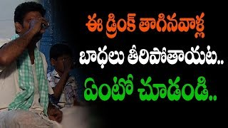 Tragedy Without End..The Last Hope | P Chengal Reddy | Friends of Farmers