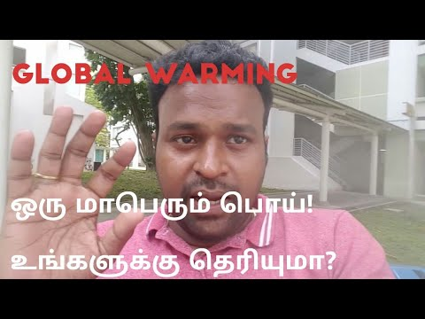 MAN MADE GLOBAL WARMING is a BIG LIE! BEST explained in TAMIL | Pls read video description