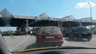 Не, пустили на Украину | Взрыв Жесть |Ужасы отелей Польшы | Львов, Хмельницкий