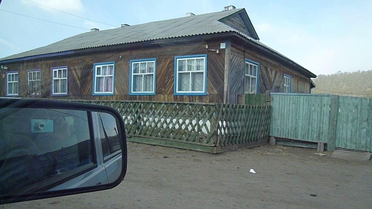 история счастливым мангут забайкальский край фото села она копила несколько