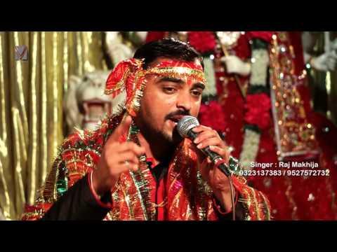 Raj Makhija || Ganpati Rakho Meri Laaj || Jyot Mahamai Ki - Part 01