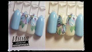 ❤ НОВИНКА MiiS БЕЛАЯ база ❤ Бабочка на ногтях ❤ Цветы на ногтях ❤ Дизайн ногтей гель лаком ❤