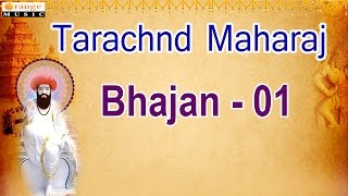 Tarachnd Maharaj Old Bajans | Part 01 | Banjara Bhajana Devotional Songs