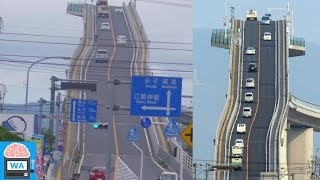 Diese Brücke in Japan lehrt jedem das Fürchten [Eshima Ohashi Brücke] I Wissensautomat