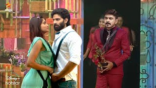 Bigg Boss Tamil 4 | 22th November 2020 – Promo 2 | azeem Bigg boss