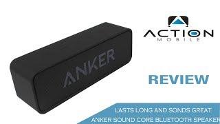 مراجعة شامله لسماعات Anker sound core