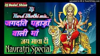 Jag Dati Pahado🕉️Wali Maa🙏Navratri Bhakti song Dj Hard Dholki mix Dj Badal Shiva