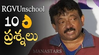 10 Questions To Join In RGV Unschool | RGV Unschool Press Meet | Manastars