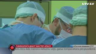 Гинекологи дают мастер-класс