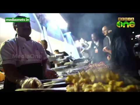 Bahrain Food Fest