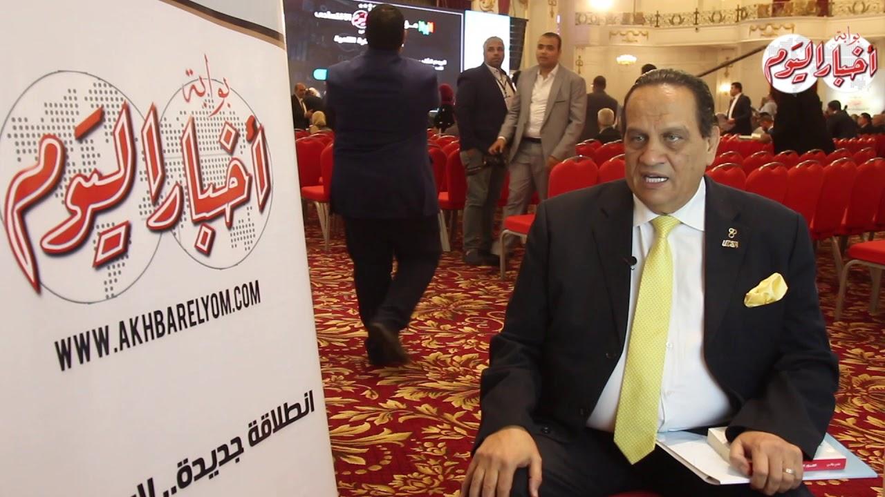 Photo of أخبار اليوم | اللواء أحمد ناصر: الرياضة جزء من الاقتصاد وسعيد بتواجدي في مؤتمر أخبار اليوم – الرياضة