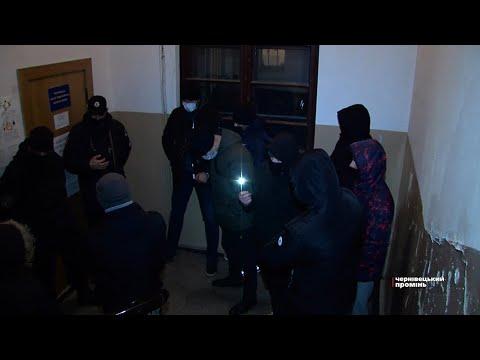 Чернівецький Промінь: Поліція приховує інформацію,щодо заворушень в будівлі Чернівецької ТВК причетна