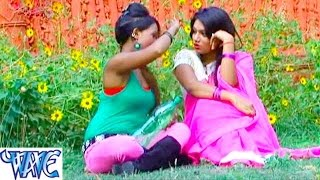 HD हमार निहारेला अनारवा - Kotedarwa Niharela Anarwa - Dudhawa Amul Ke - Bhojpuri Songs 2015 new