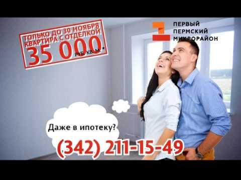 Купить однокомнатную квартиру в Магнитогорске - продажа