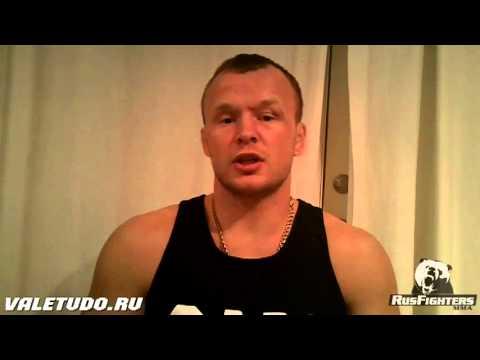 Интервью Шлеменко после боя с Фалькао для Valetudo.ru