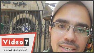 مواطن لـمحلب: