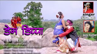 Dem Dipa Singer Satya Mahto Latest Nagpuri Video Song