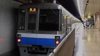 福岡市営地下鉄空港線(姪浜行)・祇園駅に到着