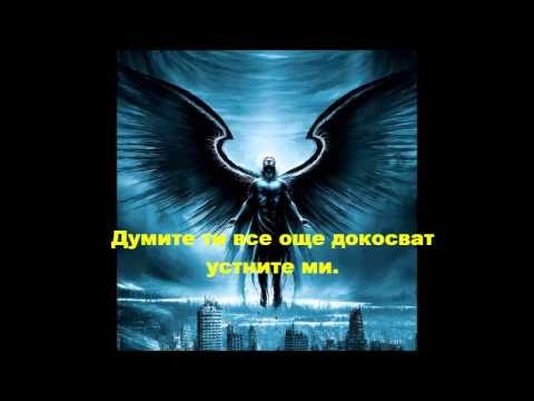 Slipknot - Snuff (превод)