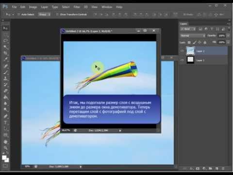 Adobe Photoshop CS6. Как сделать демотиватор?