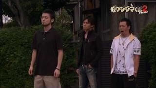 ドラマ「闇金ウシジマくん Season2」15秒PR映像. MBS・TBSほか深夜に...