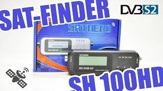 Измерительный прибор Sathero SH-100HD