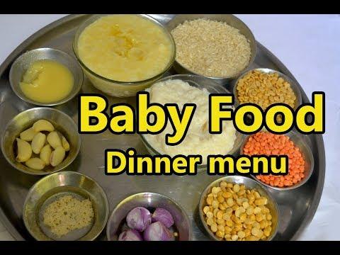 Baby Food Dinner Menu   6 Month To 2 Years Baby Dinner Food   Baby Night Food Recipe